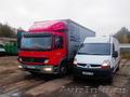 Квартирные переезды грузовиками и м/автобусами до 7 тонн