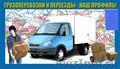 Такелажные услуги в рамках промышленных переездов Банковского оборудования