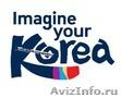 Приглашаем девушек на работу в Южную Корею