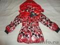 Куртка демисезонная для девочек,  возраст на 5-7 лет