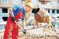 Строительная бригада профессионалов 8 (930) 011 18 78