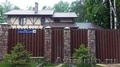 Продам дом 265м. с участком 16сот. в г.Наро-Фоминске.