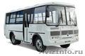 ПАЗ 32053 новый 2017 год
