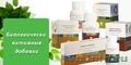 Биологически активные добавки  «Тяньши»