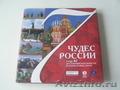 Книга 7 чудес России и еще 42 достопримечательности,