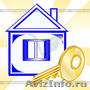 Продам 1-этажный деревянный дом Ново-Деповская 1-я