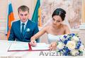 ТАМАДА,  Видеооператор - Фотограф -- на свадьбу - банкет