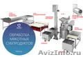 Автоматическая линия обработки мякотных субпродуктов КРС Feleti