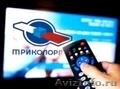 Установка,  ремонт и обмен Триколор в Щелковском районе.