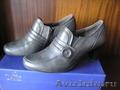 Туфли лоферы серые