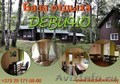 База отдыха Девино - отдых на природе круглый год