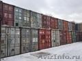 Сеть складских терминалов индивидуального хранения