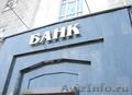 Счета для физических лиц в заграничных банках