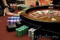 Лицензия для казино или