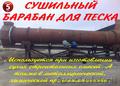 Производство сухой строительной смеси