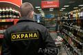 Охранник торгового зала (Вахта)в Москву и Московскую область