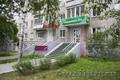 Продам нежилое помещение 30, 9 кв.м. Торг