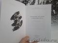 Продаю учебник японского языка -