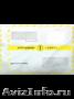 Пластиковый пакет с логотипом Почта России(отправка 1 классом ) 162*229мм