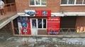 Продается офисное помещение в мкрн Первомайский