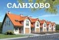 Участок в п. Салихово,  ул. Мира 113,  34 сотки в собственности