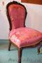 продам антикварное кресло в стиле барокко