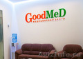 Посоветуйте хороший медицинский центр СПб