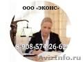 Гражданские дела,  помощь,  консультация