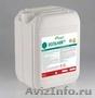 Гербицид Глифосат 540 г/л