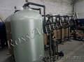 Установка обезжелезивания  и умягчения воды «РосАква-Ф-