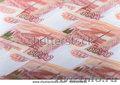 В Нижнем Новгороде покупка скупка акции: Лукойл,  Сургутнефтегаз,  Ростелеком курс