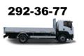 Бортовой открытый грузовик от 1т до 5т .