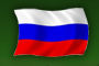 Россия Правила использования сервиса AvizInfo